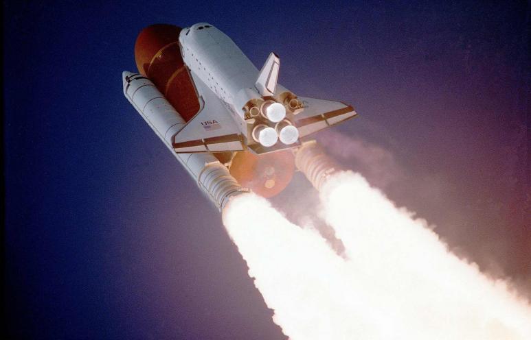 Ein Bild einer NASA Rakete
